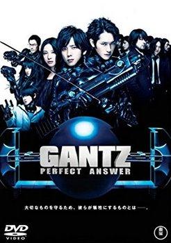 GANTS `Perfect Answer.jpg